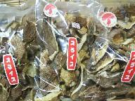 乾燥椎茸-2