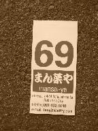 競り札-5