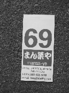 競り札-6