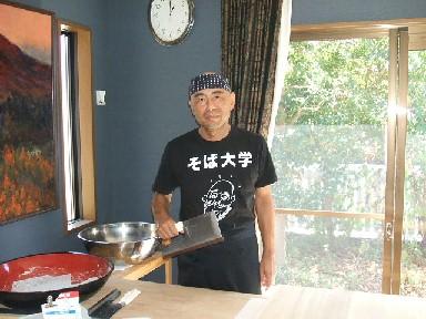 魚・キッチン