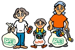ゴミ置き場の近くの物件は人の行き来が多く、物件価格が安めに抑えられている場合が多い
