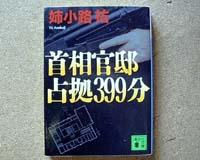 399.jpg