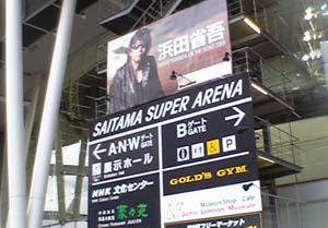 shogokanban.jpg