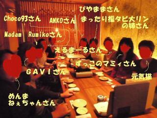 繧ェ繝穂シ壹Γ繝ウ繝舌・1-1_convert_20100908143807