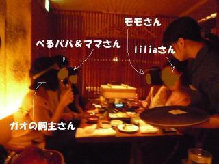繧ェ繝穂シ壹Γ繝ウ繝舌・2-2_convert_20100908143819