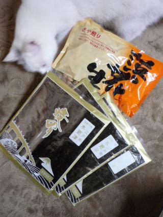 ・鷹コサ鮗サ_convert_20110113171424
