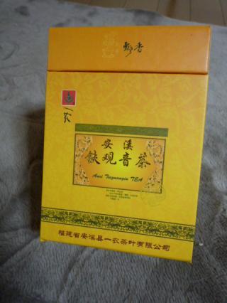 ・碑庄闖ッ_convert_20110113171840