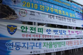DSC01938_convert_20101115133645.jpg