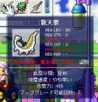 20060401004345.jpg