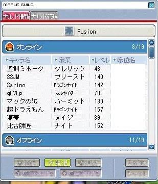 20051003184413.jpg