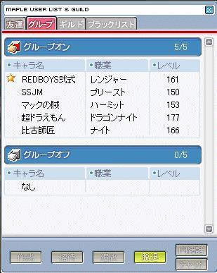 200602150100.jpg