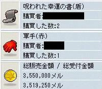 20060330060033.jpg