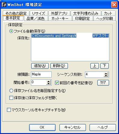 Maple00001.jpg