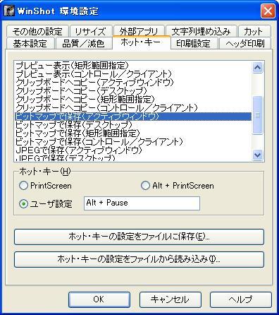 Maple00002.jpg