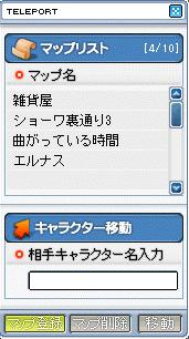 Maple0070.jpg