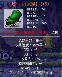 Maple0152.jpg