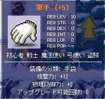 Maple0281.jpg