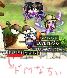ドMなちぃ