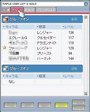 2006042912.jpg
