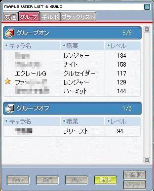 2006042913.jpg