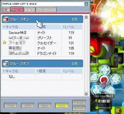2006050507.jpg