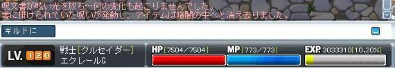 2006050708.jpg