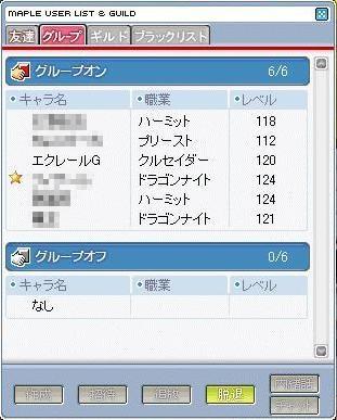 2006050709.jpg