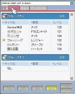 2006050803.jpg