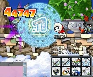 2006050904.jpg