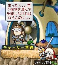 2006053101.jpg