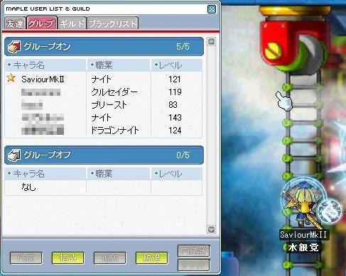 2006061802.jpg