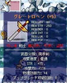 2006063002.jpg