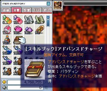 2007051101.jpg