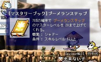 2007092106.jpg