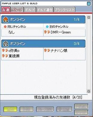 pfl080731.jpg