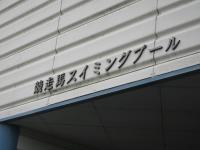 IMG_233.jpg