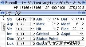lord_knight_lv89