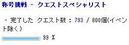 20090301 (3)