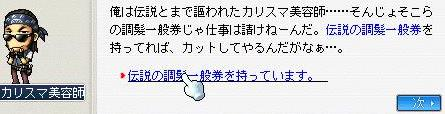 20090807 (7)