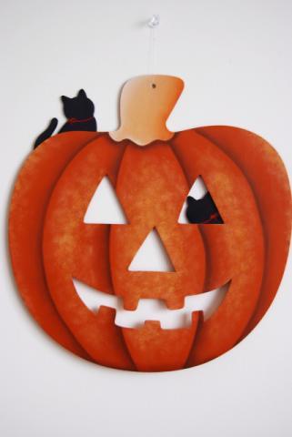 かぼちゃ(1-day用)