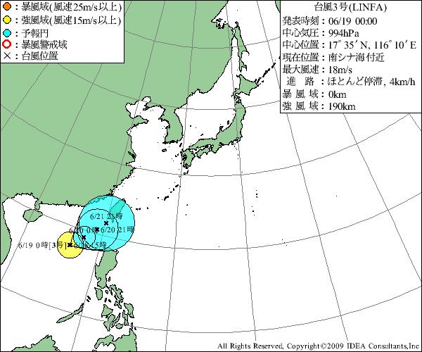 typhoon000.png