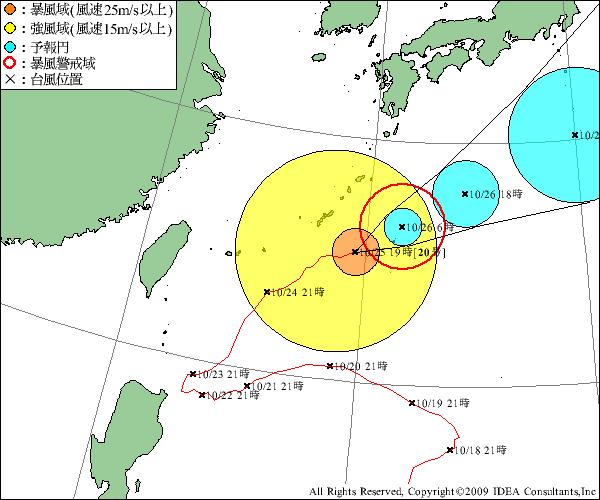 typhoon002.png