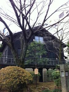 Nogi House