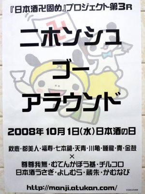 P1000511.jpg