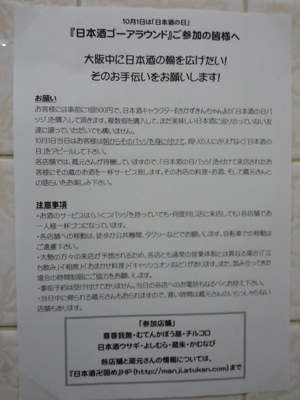 P1000512.jpg