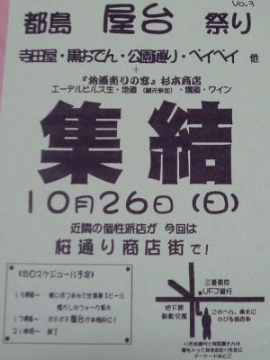 P1010178_20080915102111.jpg