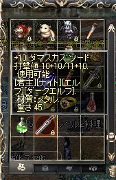 LinC0381.jpg
