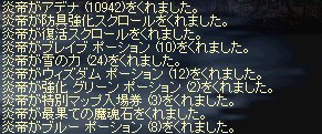 LinC0399.jpg