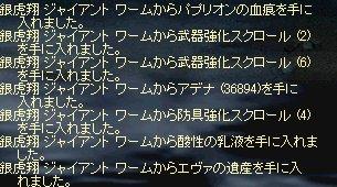 LinC0416.jpg