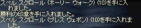 LinC0463.jpg